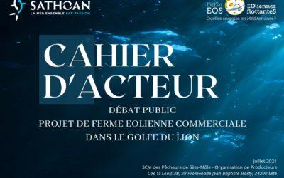 CAHIER D'ACTEUR SATHOAN – DEBAT PUBLIC EOLIENNE EN MER